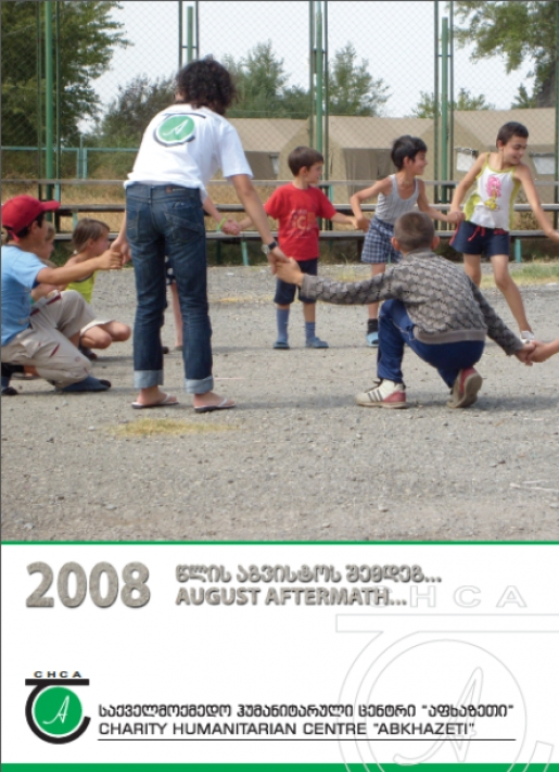 Annual Report 2008 - August Aftermath...