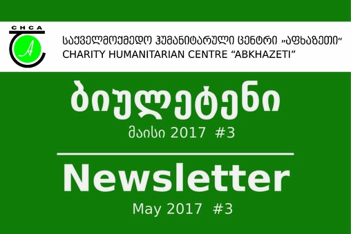 Newsletter #3 - May 2017