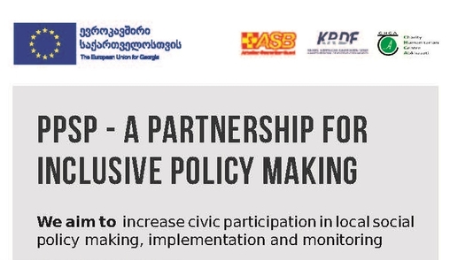 A Partnership for Inclusive Policy Making