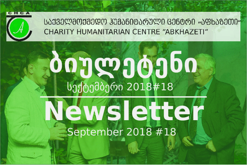 Newsletter - September 2018