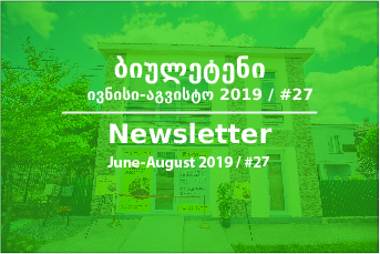 Newsletter - June - August, 2019