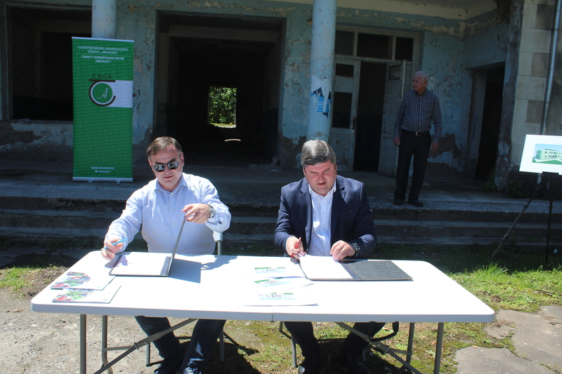 Memorandum Signing Ceremony - May 26, Gray / Zugdidi Municipality