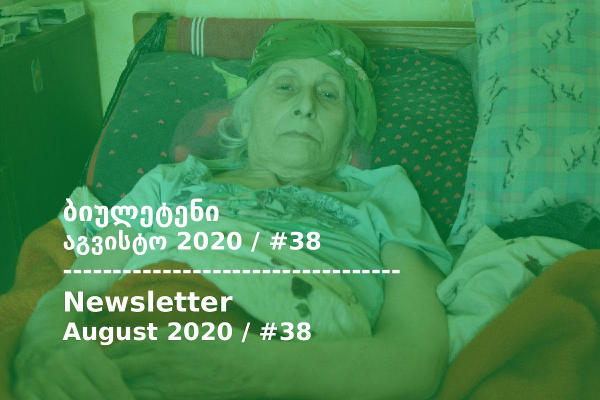 Newsletter - August 2020