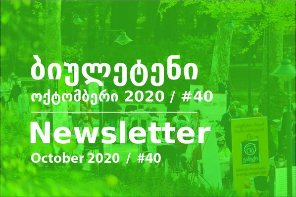 Newsletter - October 2020