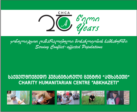 Charity Humanitarian Center