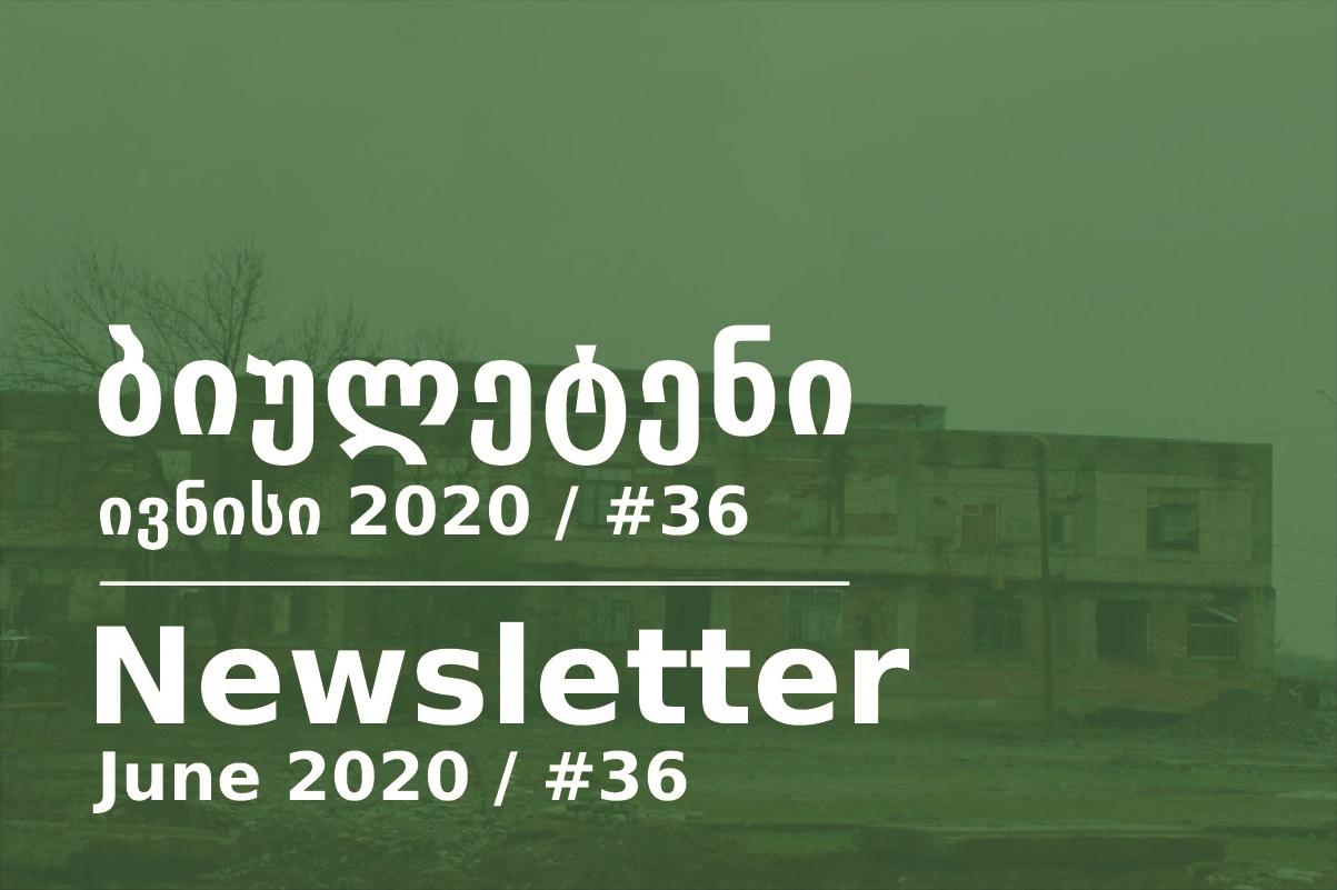 Newsletter - June 2020